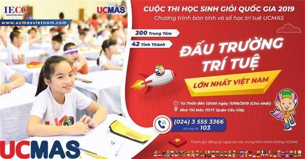 Thông cáo báo chí về Cuộc thi Học sinh giỏi Quốc gia UCMAS lần thứ X
